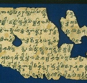 古代漢語と印欧祖語の関係|古代中国語の意外な姿!